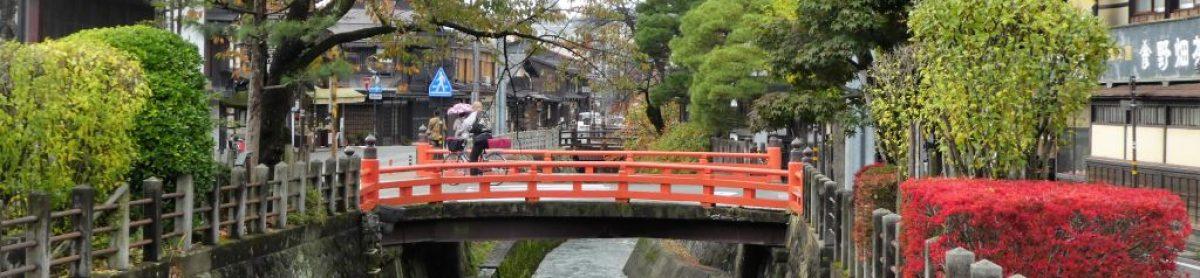 Markus in Japan